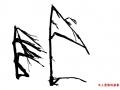 raetselhafte_zeichen_2